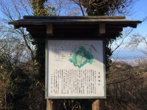 kiyama_board